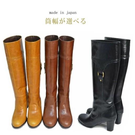 b256e2927f0a42 本革ベルト付きジョッキーブーツ OT515-1、-2 日本製 レディース 靴 ロングブーツ カジュアルブーツ ファスナー 上   SHOEBREAK