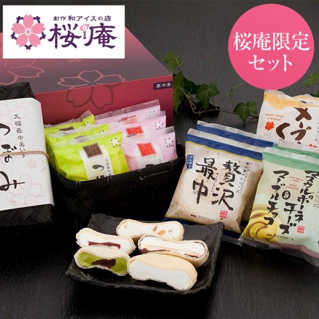 (アイス) 桜庵特選 ギフト 「和」/モナカ アイスクリーム(送料込)(黒色)