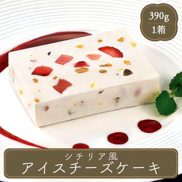 フレック シチリア風 アイス チーズケーキ お菓子 スイーツ 味の素 ジェラート