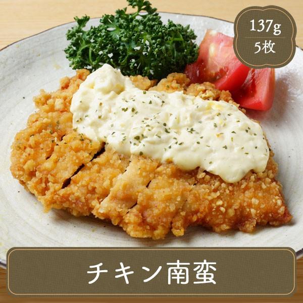 冷凍食品 ニチレイ チキン南蛮 業務用 家庭用 食品 食材 惣菜 お弁当 おかず