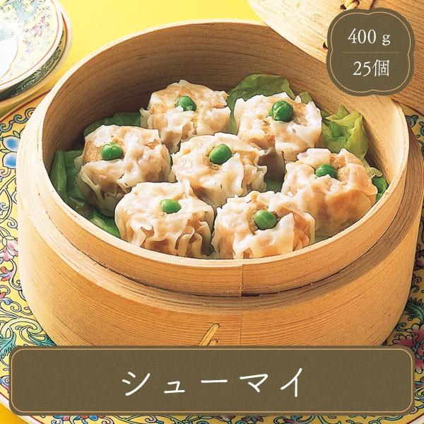 冷凍食品 ニッスイ シューマイ 中華 点心 食材 惣菜 業務用 家庭用 国産