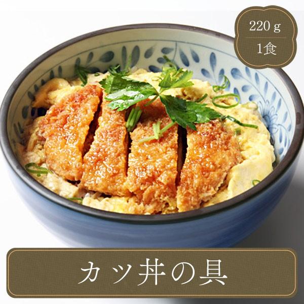 冷凍食品 カツ丼の具 すぐる食品 国産 業務用 家庭用