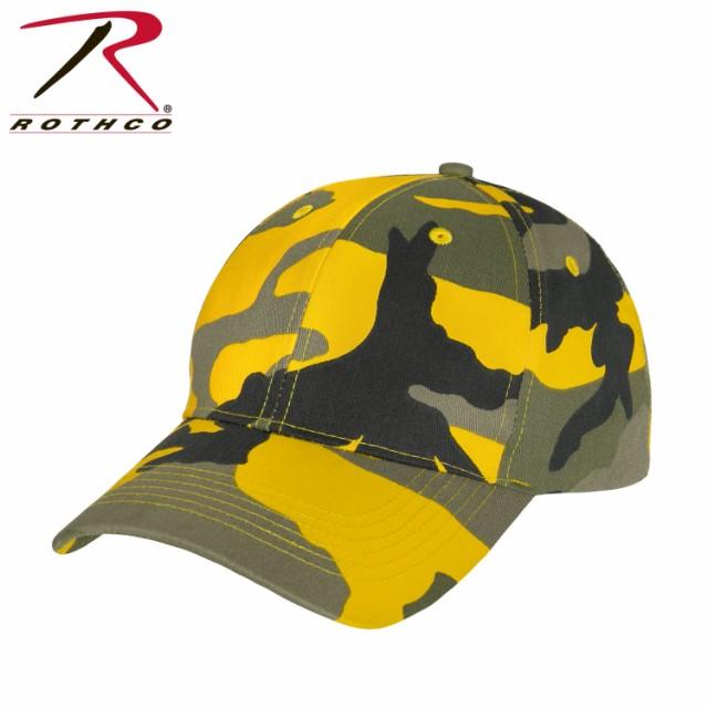 スティンガー イエローカモ 迷彩 ミリタリー シュプリーム キャップ ロスコRothco Color Camo Supreme Low Profile Cap