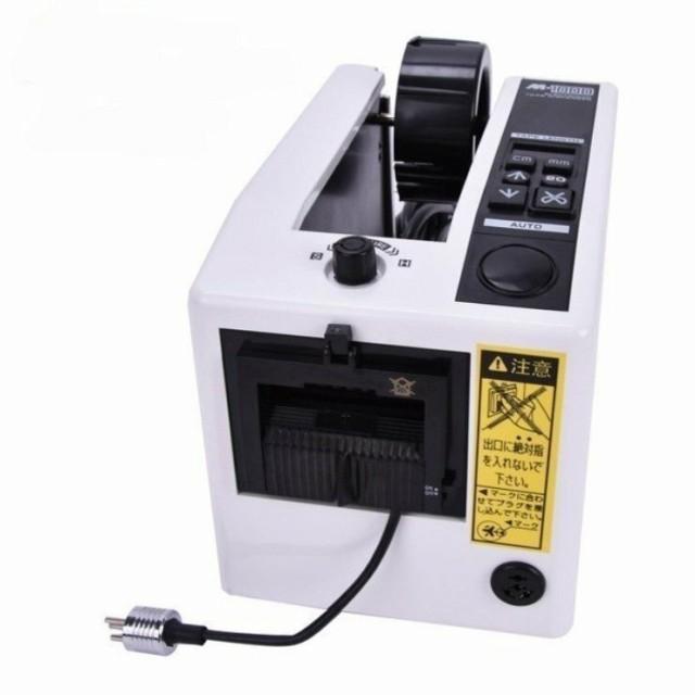 電動テープカッター M-1000 220V / 110v 切断機 自動カット 事務 便利 オート テープ カッター クラフト