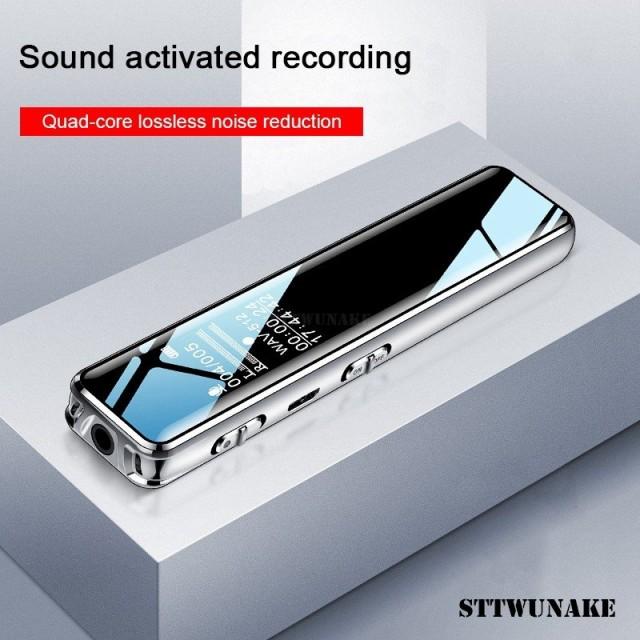 ボイスレコーダー 小型 ミニデジタル オーディオペンディクタフォン 小さな音レコーダー 16GB STTWUNAKE