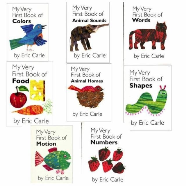 英語 絵本 8冊 エリック・カール 幼児 読み聞かせ My Very First Book Eric Carle