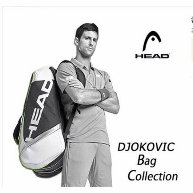 テニスバッグ ヘッド HEAD ジョコビッチ 6-9 テニスラケットバッグ トレーニングラケットバックパック