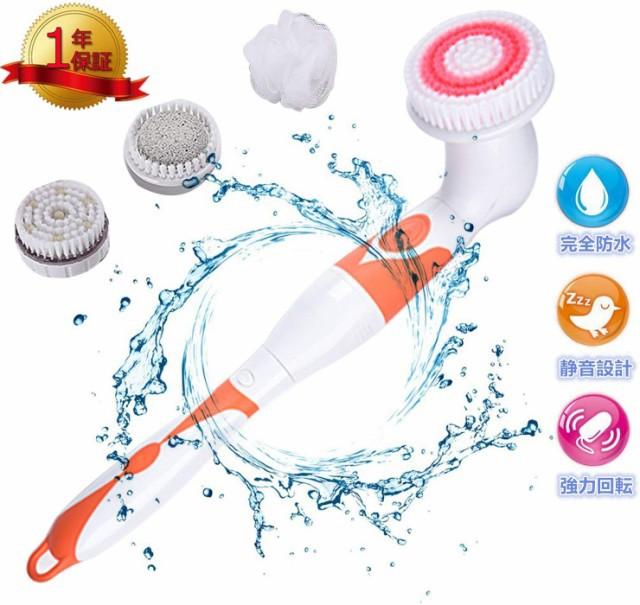 電動ボディブラシ 回転式ブラシ 体洗い やわらか毛 ロング 防水仕様 4種類のヘッド 風呂用 背中 取り外し