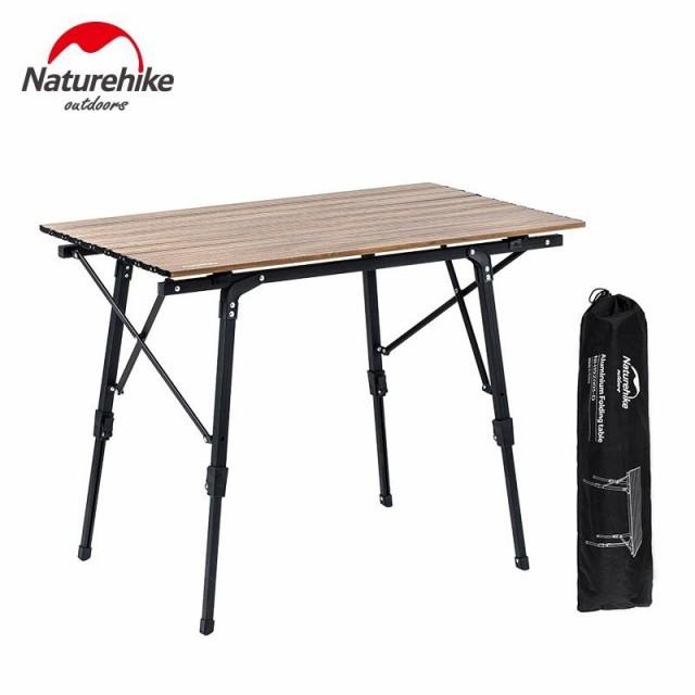 キャンプテーブル 折りたたみ 木製 軽量 ポータブル 伸縮 屋外 ピクニック 多目的 Naturehike