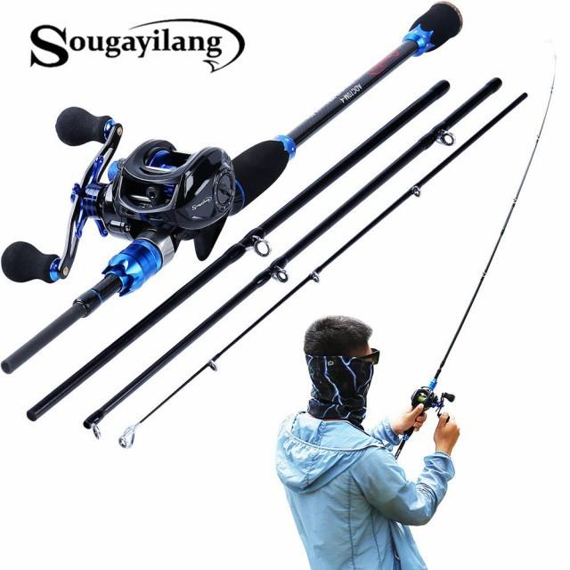 キャスティング 釣具 ロッド ルアー ベイトリール カーボン 1.8 2.1m 4セクション 海 釣り竿セット へら 鯉竿 Sougayilang