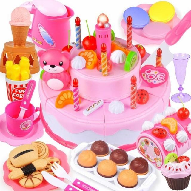 ままごと 女の子 おもちゃ 誕生日ケーキ 80個 キッチン 食品 QWZ Cocina Juguete ギフト