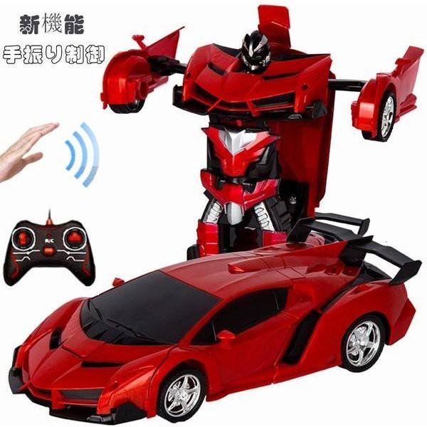 ラジコンカー 子供 おもちゃ 電動 rcカー 手振り制御 ロボットに変換 安定性高い 耐衝撃 贈り物 並行輸入品