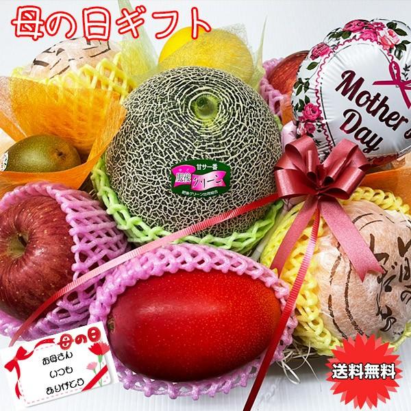 母の日 プレゼント フルーツ詰合せ 送料無料 店長 いちおし 自慢の メロンとマンゴーが入ったフルーツ 詰合せ セット フルーツセット 食