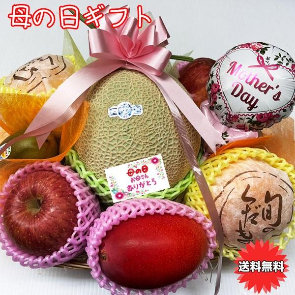 母の日 プレゼント フルーツ詰合せ 送料無料 店長 いちおし 自慢の 静岡クラウンメロンとマンゴーが入ったフルーツ 詰合せ セット フル