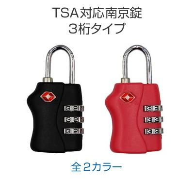 TSA付き南京錠 ダイヤル式 フック型 3桁 (全2色 ピンク/ブラック) TSA対応で旅行も安心 ダイヤルロック スーツケース 海外 [LG-PADLOCK-