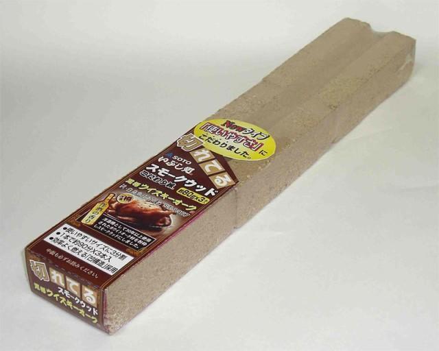 新富士バーナー 燻製用スモークウッド 黒樽ウィスキーオーク ST-1557◆燻製にはこれ!初心者にはスモークチーズがおすすめ!