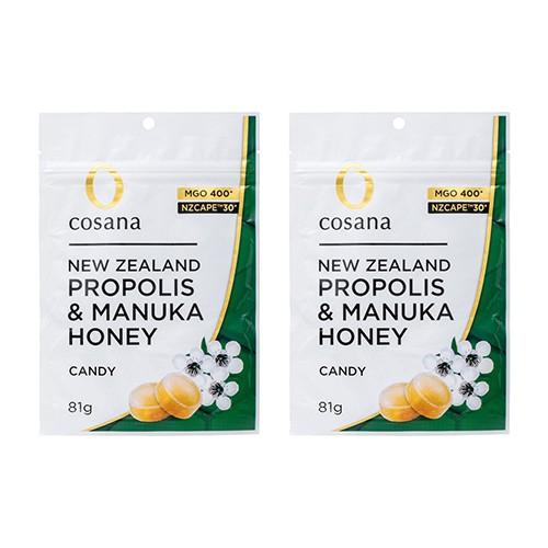 コサナ NZ産プロポリス入りマヌカハニー400+キャンディ×2セット