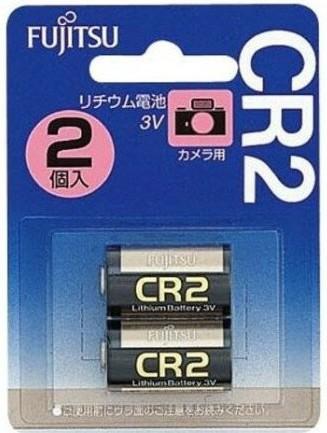 【ゆうパケットで送料無料】【代引き不可】富士通・FUJITSU リチウム電池3V CR2 2個パック