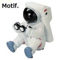 セトクラフト Motif. 眼鏡 メガネスタンドミニ SR-1221 アストロノーツ