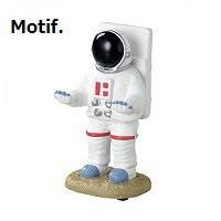 セトクラフト Motif. 眼鏡置き メガネスタンド SR-1093-180 アストロノーツ