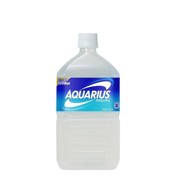 アクエリアス 1.0lPET 12本入り 【送料無料】【メーカー直送】【代引不可】動くカラダのためのミネラル・アミノ酸・クエン酸。