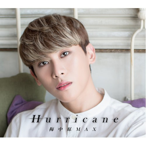 梅中原/《HURRICANE》 (CD) 台湾盤 Mei Zhong-yuan 阿梅