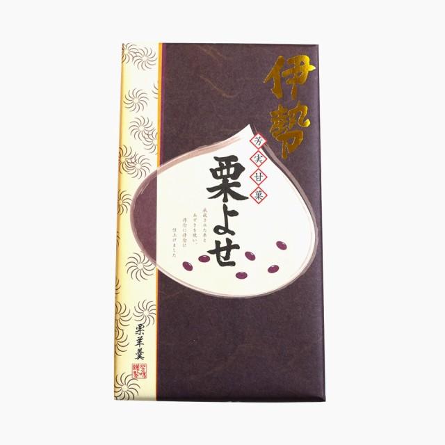 栗よせ(伊勢) 12個入 FUJI 三重県 伊勢 志摩 お土産