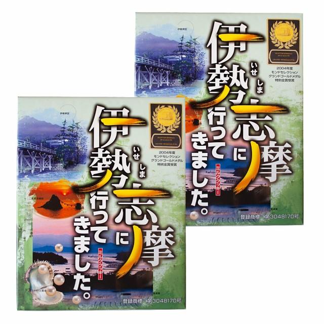 伊勢志摩に行ってきました 28枚入×2個(特産横丁×全国の珍味・加工品シリーズ) OUS 三重県 伊勢 志摩 お土産