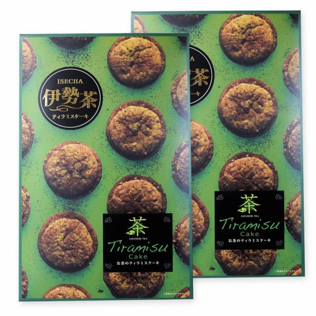 伊勢茶 ティラミスケーキ 10個入×2個 IEK 三重県 伊勢 志摩 お土産