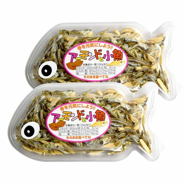 アーモンドと小魚 75g×2個 (特産横丁×全国の珍味・加工品シリーズ) OUS 三重県 伊勢 志摩 お土産