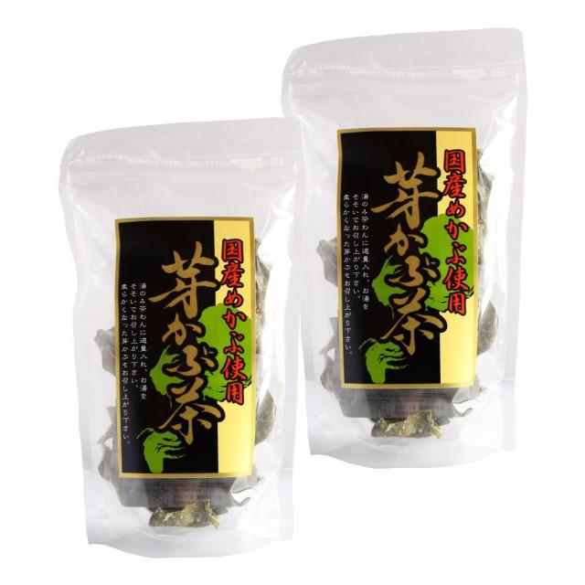 国産 芽かぶ茶 30g×2個 (特産横丁×全国の珍味・加工品シリーズ) OUS 三重県 伊勢 志摩 お土産