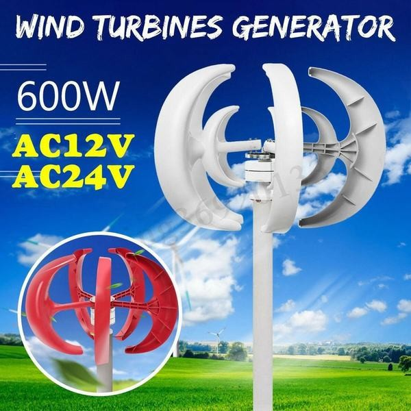 ★省エネ★家庭用★最大600W 風力発電機 懐中電灯 5ブレード モーターキット 垂直シャフト DIY