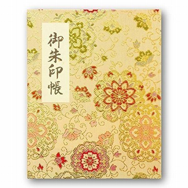 御朱印帳 100ページ 蛇腹式 ビニールカバー付 華紋唐草 金色