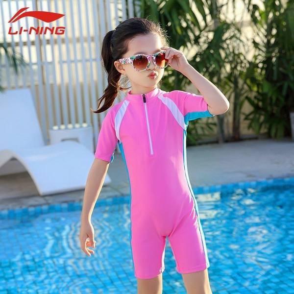 競泳水着 LINING 子供 用 フィットネス水着 一 体型 海にプールに、ジムに用 可愛い 水着