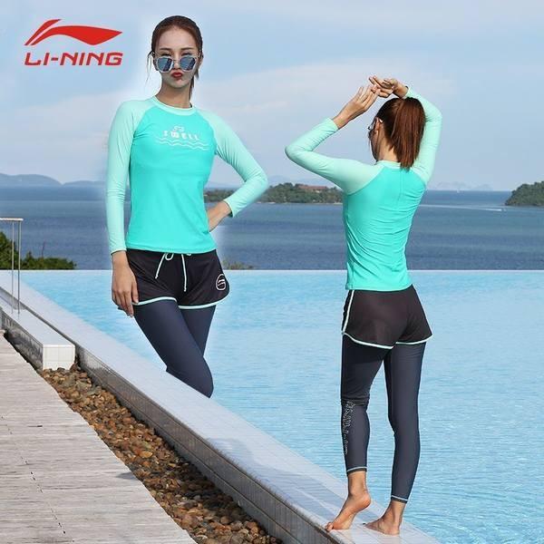 スポーツウエア LINING フィットネス水着 競泳水着 女性用 長袖 セパレート ランニング ?ヨガ スポーツウエア