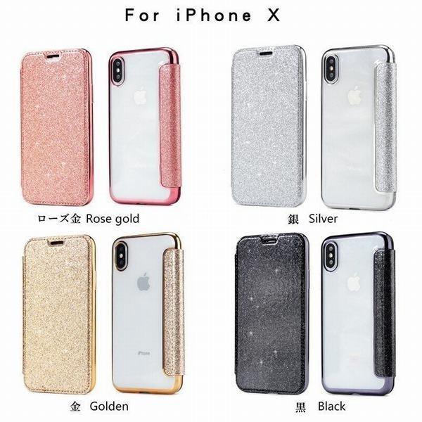 手帳型 iPhone X iPhone8 Plus iPhone7 Plus iPhone6 iPhone6s Plus Galaxy Note8 S8/S8+ S7edge ケース ラメ入り キラキラ