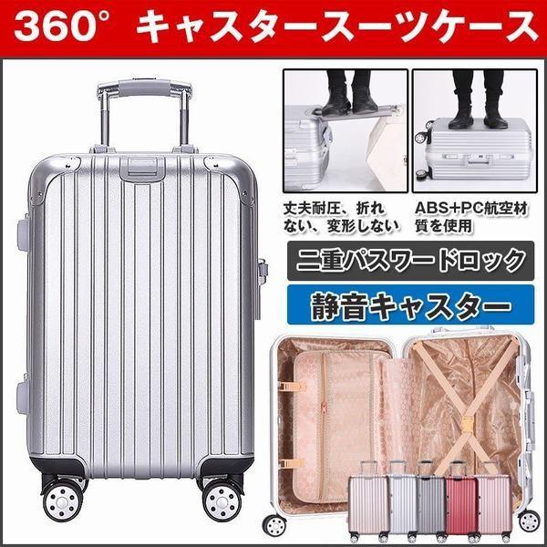 スーツケース 小型 サブバッグ キャリーケース 軽量 撥水 修学旅行 機内 ビジネスキャリー 機内持ち込み 4輪独立 サイレント サイズs 容
