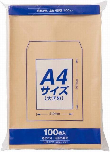クラフト封筒Z角2 85g 100枚PK-Z128