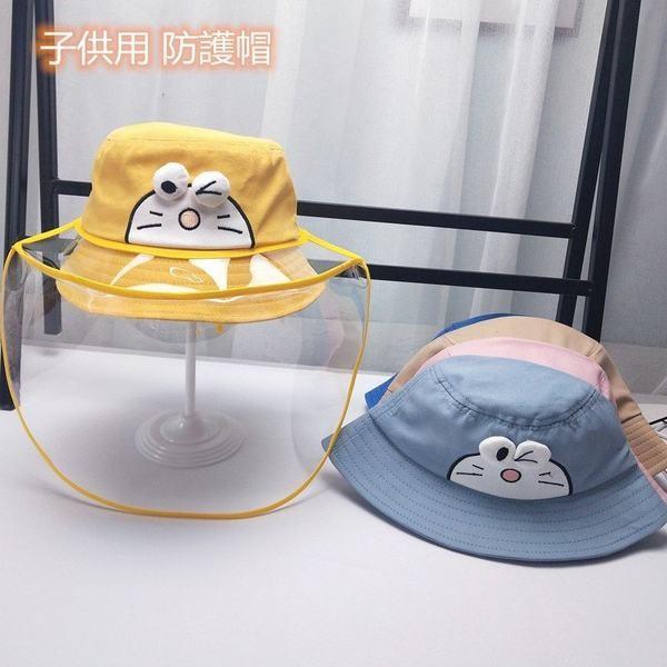 帽子 子供用 着脱簡単 ウイルス細菌飛沫対策防護帽 花粉対策 マジックテープ ハット 2/3/4/5歳 全保護 フェイスガード 飛沫防止 防ウイル