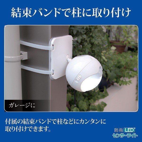 LEDセンサーライト 屋外 人感センサー ledライト 玄関 防雨 三脚 電池式 自動センサー付きライト ASL-3302