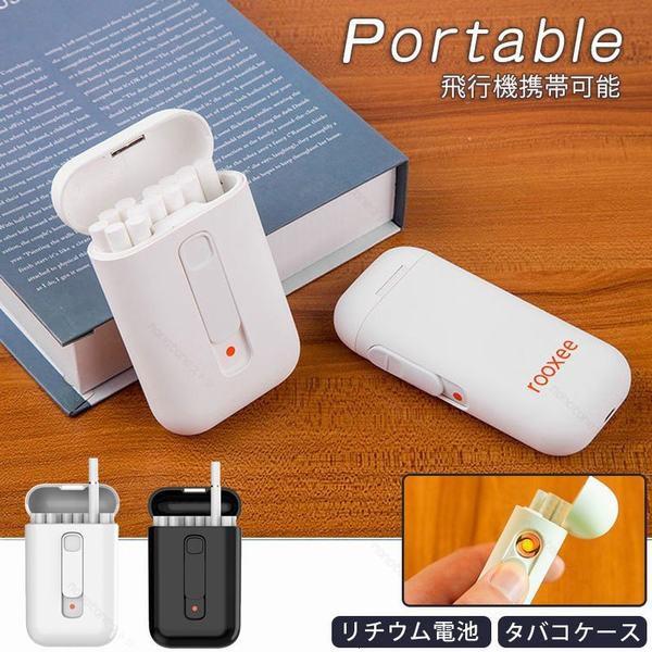 ライター付きシガレットケース シガレットケース 電子ライター タバコボックス ライター一体型 小物 メンズ 軽量 ギフト おしゃれ