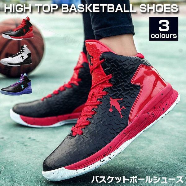 バスケットボールシューズ メンズ ハイカット スニーカー レディース ランニング 運動靴 アウトドア 男女兼用 防滑 耐久 衝撃吸収 軽量