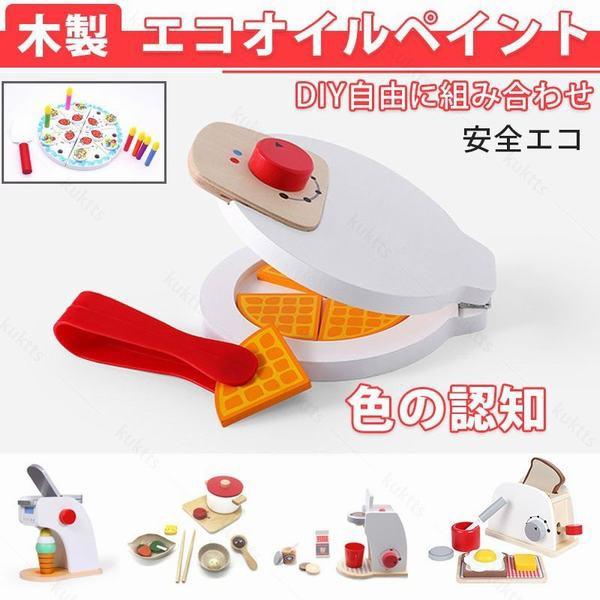 木製おもちゃ おままごと キッチン 木製キッチン食器玩具 教育玩具 知育玩具 安全 3歳以上 誕生日 ギフト プレゼント