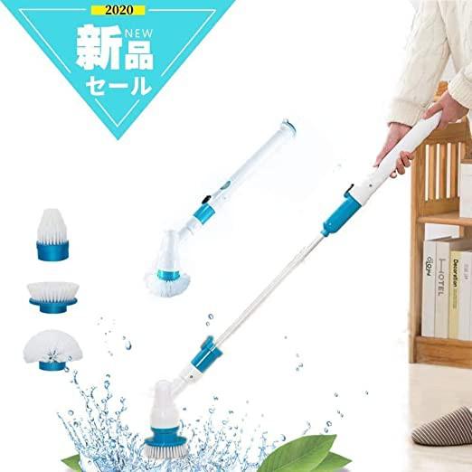 【伸縮型】電動ブラシ お風呂掃除 デッキブラシ バスポリッシャー 3つのブラシ付 IPX5防水 無線操作 伸縮可能 静音設計 連続作業80分 浴