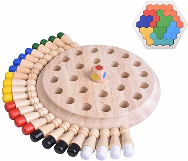 2点セット メモリーチェス 六角形パズル モンテッソーリおもちゃ ボードゲーム 木のおもちゃ 知育玩具 色の認識 記憶力 子供 UD037