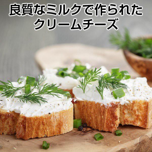 オーストラリア産良質なミルクで作られたクリームチーズ約200g お菓子作りの材料としても最適です。cream cheese made in Australia父の