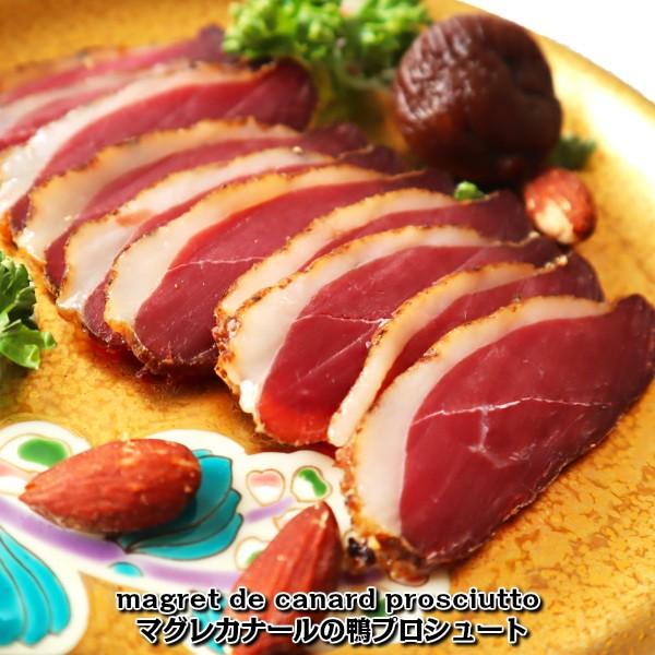 【不定貫】マグレカナールプロシュート(鴨の生ハム) magret de canard prosciutto