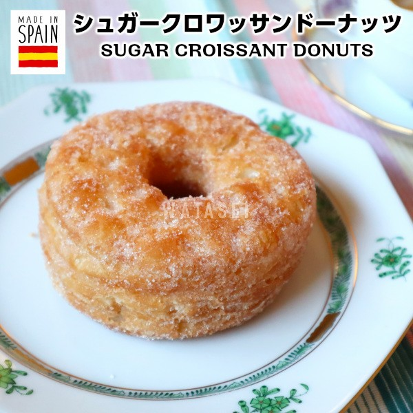 シュガークロワッサンドーナッツ sugar coissant donuts