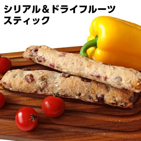 フランス産ブリドール社製完全焼成済みシリアルとドライフルーツのスティック muesli and dried fruits bbreak
