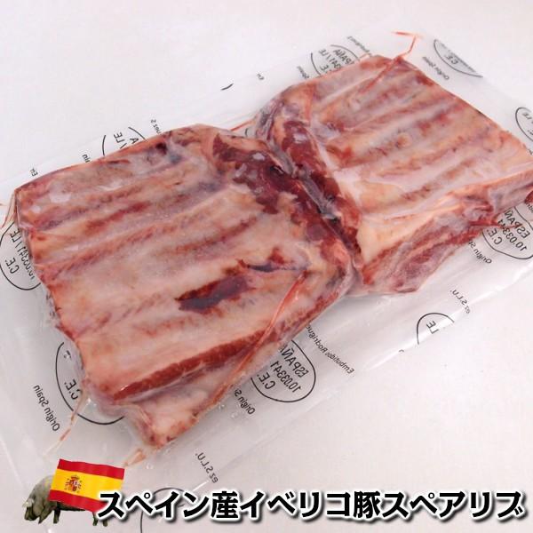 スペイン産イベリコ豚スペアリブブロック約700g iberico spare rib